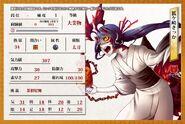 KikkaDemon2
