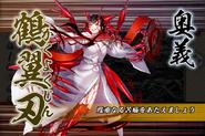 Demon Kunie Ougi