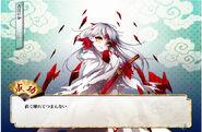 Nika aoe demonblade obtained