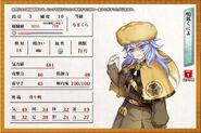 Nakigitsune4