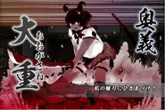 Shikiri10