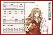 Shishiou3