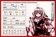 Shishiou9