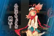 Hachimonji-3