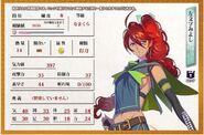 Miyoshi4