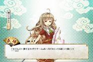 Shishiou2