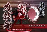 Shitara10