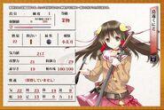 Kunito3
