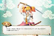 Nichiko2