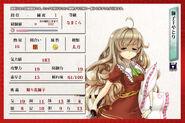 Shishiou4
