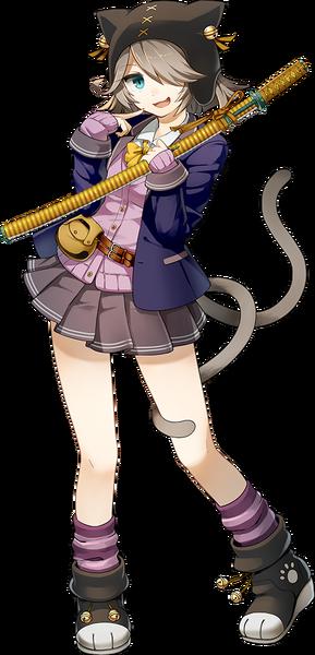 Nazumi-1