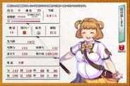 Shikiri5