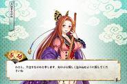 Nagame2