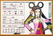 Hinoeko3