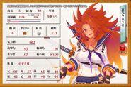 Ryuko4