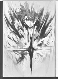Shinmai Vol1 0153