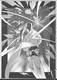 Shinmai Vol1 0143