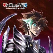 Demon form (6)