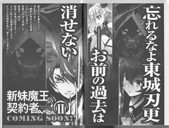 Shinmai Vol1 0169