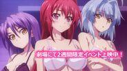 Kurumi with Yuki and Mio in TToSND Departures