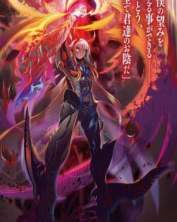 Shiba Demon Armor