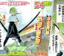 01. That Policewoman Otonashi Kiruko