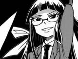Chiaki Uchigane