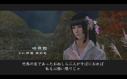 Shinobido 2 trailer Sakuya