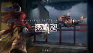 Shinobido 2 credits roll 11