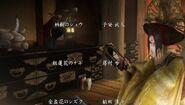 Shinobido 2 credits roll 13