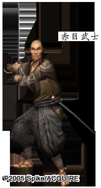 Akame samurai