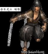 Akame samurai leader