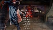 :Daimyo Missions