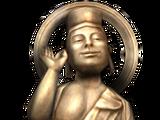 Amurita Faith