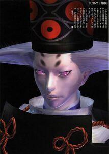Young Hiruko