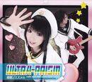 List of Shinryaku Ika Musume Songs