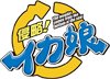 LogoS1 100