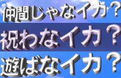 Episode 2 titles