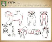 Subaru Sketches