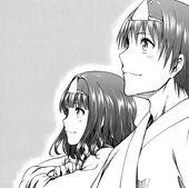 Reiko and Shun