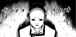 Shun mask2