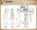 Watanabe Sketches.png