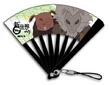 Bakenezumi Fan