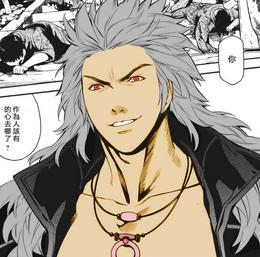 Yokaze Ryu