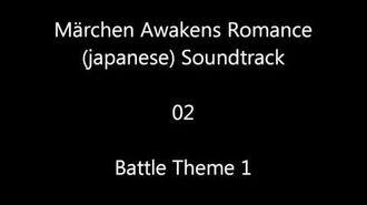 Rio's Theme Song