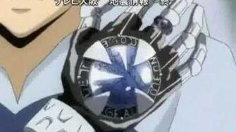 Hiro's Theme