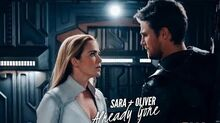Sara + Oliver Already gone