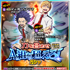The second official My Hero Academia Game Announcement featuring MonoShin