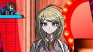 Danganronpa V3 - Kaede Akamatsu Love Suite Event (English) PS4