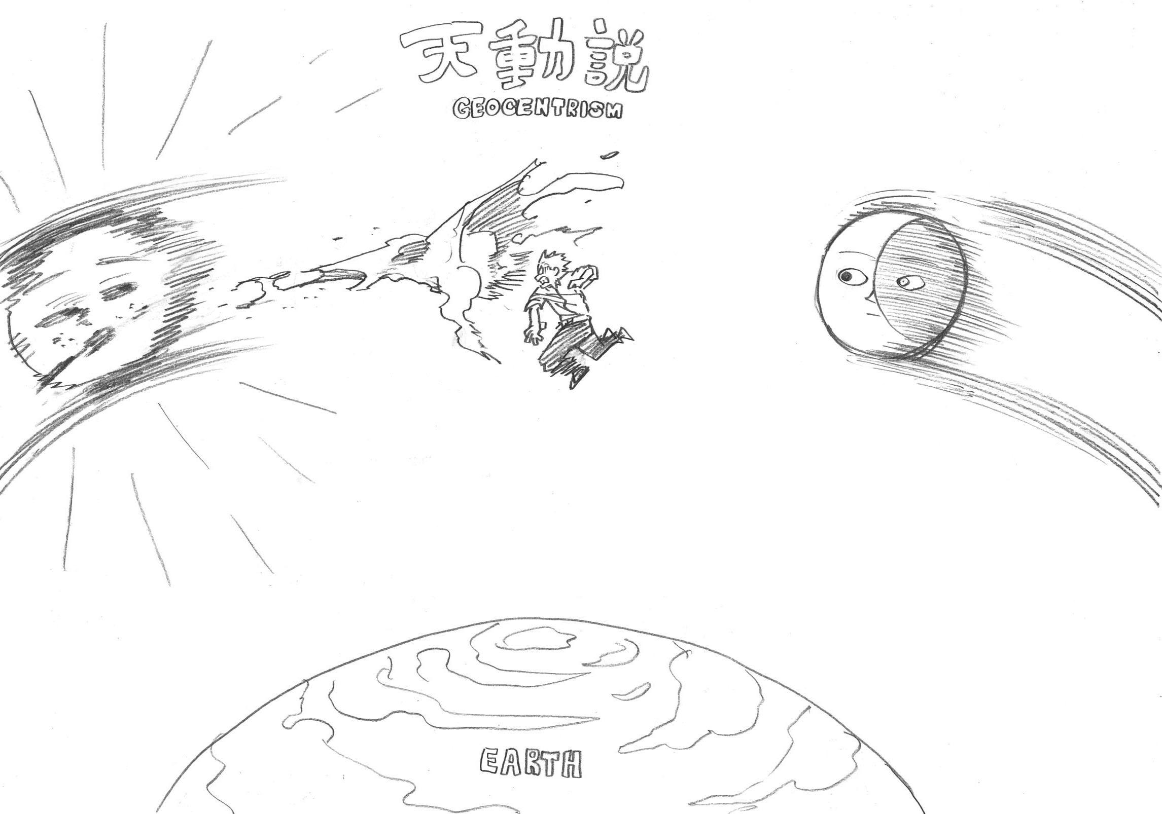 SunMido Bakugo and Moonroki